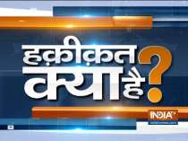Watch India TV Special show Haqikat Kya Hai   March 11, 2020