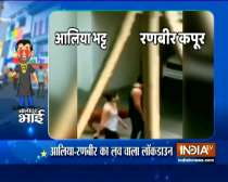 Bollywood Bhai brings latest B-town news, gossips