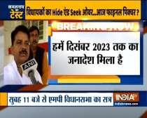 MP political crisis: will prove majority, says MP Home Minister Bala Bachchan