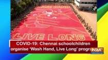 COVID-19: Chennai schoolchildren organise