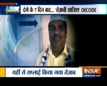 India TV reaches acid factory that supplied acid during Northeast Delhi violence