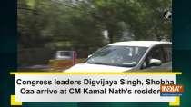 Congress leaders Digvijaya Singh, Shobha Oza arrive at CM Kamal Nath