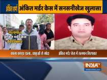 Delhi violence: Salman, a man with five names arrested in Ankit Sharma murder case