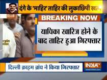 Absconding AAP Councillor Tahir Hussain arrested in connection with Delhi riots case