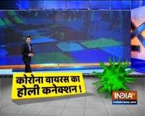 Will Coronavirus effect holi celebrations this year | Special report