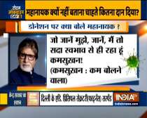 Megastar Amitabh Bachchan shares a poem when asked about donation to PM