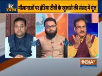 Kurukshetra   Muslim clerics hate speeches lead to violence in Delhi?