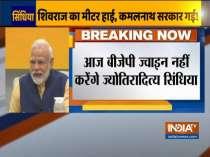 MP Political Crisis: Jyotiraditya Scindia not to join BJP today
