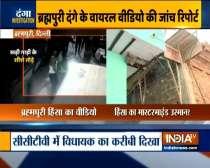 New CCTV fotage exposing violence in North East Delhi