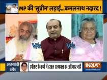 Kurukshetra: Political crisis in Madhya Pradesh deepens. Is Kamal Nath ready to face floor test?