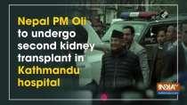 Nepal PM Oli to undergo second kidney transplant in Kathmandu hospital