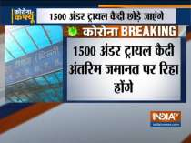 Tihar Jail to release 3,000 prisoners to ease congestion in jails amid Coronavirus scare