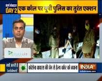 Noida: UP police helps girl stuck in lockdown reach her home in Gurugram