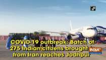 COVID-19 outbreak: Batch of 275 Indian citizens brought in from Iran reaches Jodhpur
