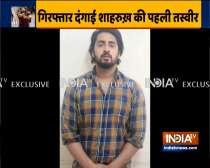 Delhi violence: Pistol man Shahrukh arrested from UP