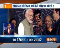 News 100    March 3, 2020