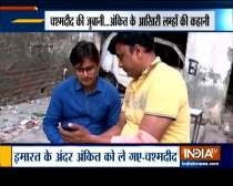 Delhi Violence: Watch eyewitness reveals chilling facts about Ankit Sharma murder