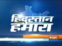 Hindustan Hamara   March 9, 2020