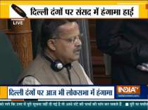 Uproar in both the Houses of Parliament over issue of Delhi violence