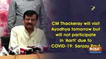 CM Thackeray will visit Ayodhya tomorrow but will not participate in