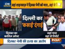 Another man arrested in Delhi violence case for allegedly mutilating man in Shiv Vihar