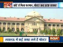 Allahabad HC orders to remove