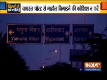 Watch how some anti-social elements are spreading rumours to disturb peace in Delhi