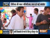 MP Govt Crisis: Kamal Nath-led Congress govt stares at collapse