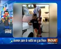 Get latest B-town news with Bollywood Bhai