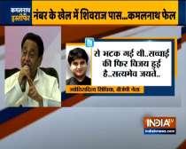 Jyotiraditya Scindia on Kamal Nath
