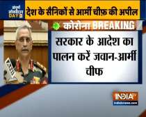 To protect the country it is important for us to keep ourselves safe & fit: Army Chief
