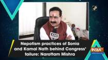 Nepotism practices of Sonia and Kamal Nath behind Congress