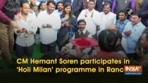 CM Hemant Soren participates in