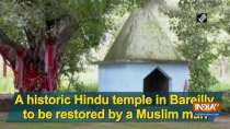 A historic Hindu temple in Bareilly to be restored by a Muslim man