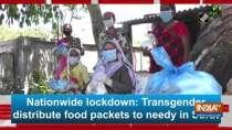 Nationwide lockdown: Transgender distribute food packets to needy in Surat