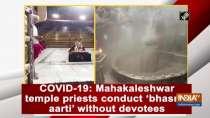 COVID-19: Mahakaleshwar temple priests hold