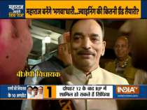 BJP MLAs give a bizarre reply when asked about their stay in Gurugram