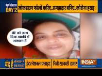 Muslim woman names newborn baby after Noida cop who helped her husband rush to Bareilly