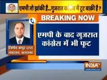Amid Madhya Pradesh govt crisis, rifts emerge in Gujarat Congress