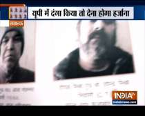 Yogi govt puts up posters in Lucknow identifying violent rioters