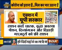 Coronavirus lockdown day-6: UP govt to transfer funds to MGNREGA workers today