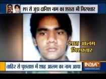 Delhi Violence: Crime branch arrests Tahir Hussain's brother Shah Alam
