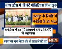 Exclusive: Why Jyotiraditya Scindia attacked Kamal Nath govt while joining BJP
