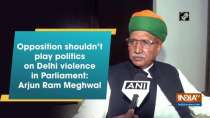 Opposition shouldn