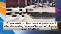 UP man made to clean drain as punishment after demanding