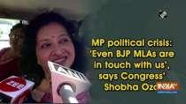 MP political crisis: