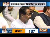 All cabinet ministers present in the meeting with CM Kamal Nath tender their resignation; all resignations accepted