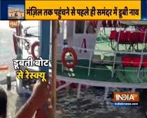 Mumbai: A ferry boat capsizes near Mandawa in Alibaug; All passengers rescued safely.