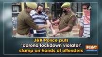 J&K Police puts