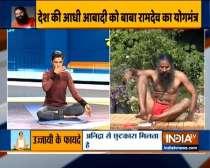 Do Singhasana, Sarvangasana to treat thyroid: Swami Ramdev